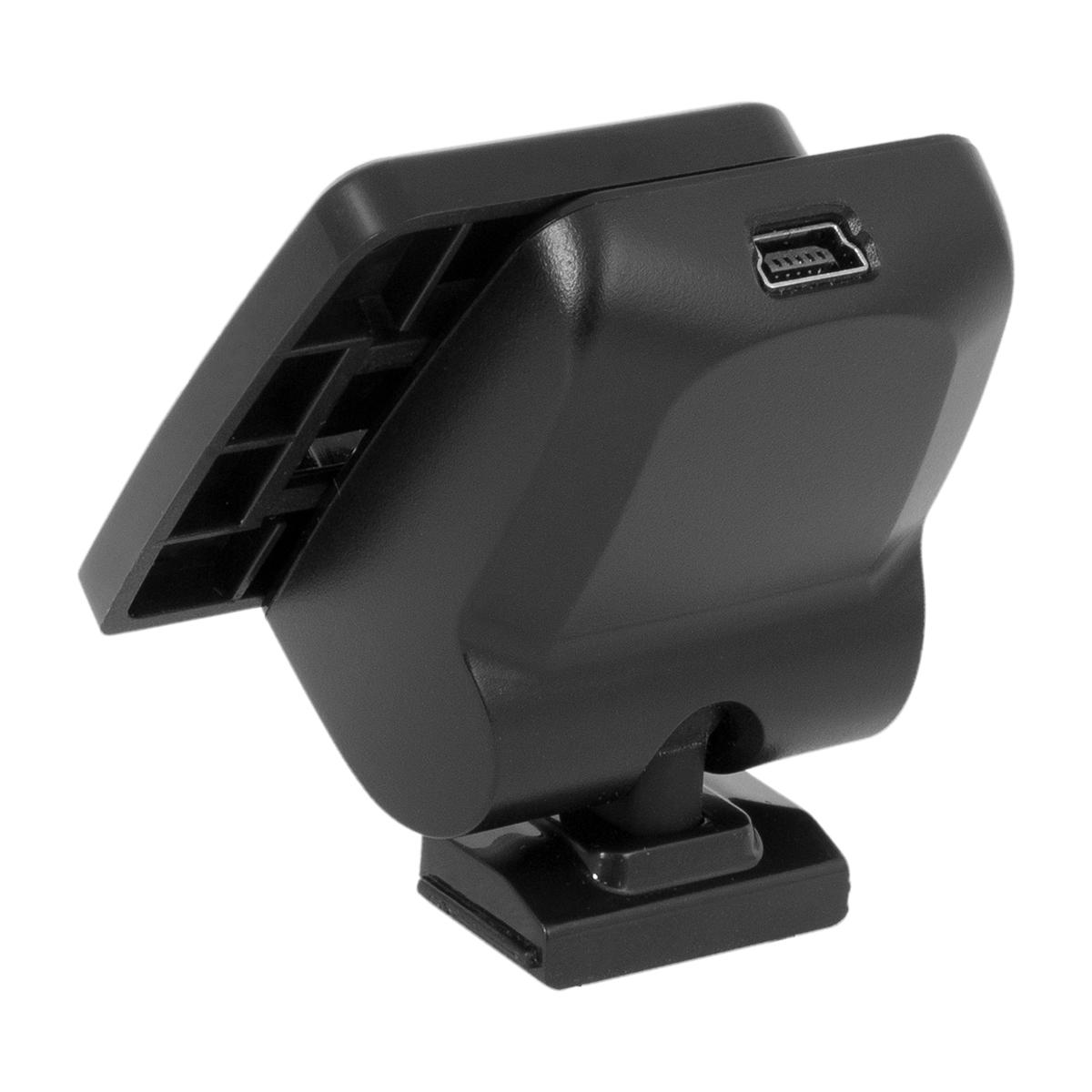 Navitel R600/MSR700 holder (battery)